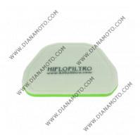 Въздушен филтър HFF4020 к. 11-285