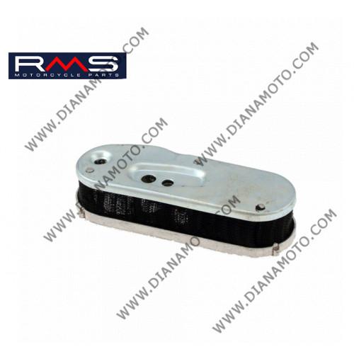 Въздушен филтър RMS 100602753 Vespa PX 125-150 к. 12631