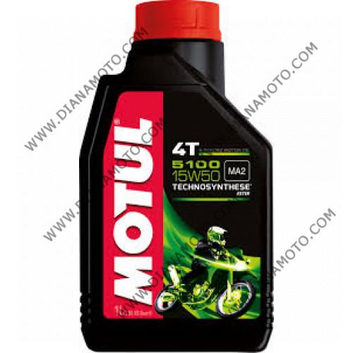 Масло Motul 5100 4T 15W50 Полусинтетика 1 литър к. 3683