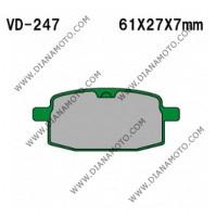 Накладки VD 247 EBC FA169 FERODO FDB636 LUCAS MCB590 NHC Y2031 AM300 Органични k. 14-4