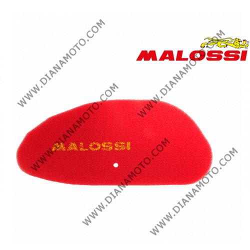 Въздушен филтър Malossi 1411417 Malaguti Madison 250 MBK Skyliner 250 Yamaha Majesty 250 к. 4-159