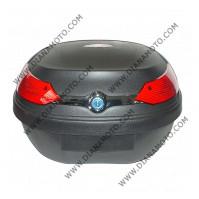 Куфар 51 литра черно-червен к. 4455