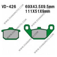 Накладки VD 426 EBC FA85 FERODO FDB339/R LUCAS MCB532  NHC K5019 AK150 Органични к. 14-21