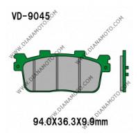 Накладки VD 9045 EBC FA427 CARBONE 3092 1184 3094 Ognibene 43016500 к. 41-91