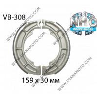Накладки VB 308 ф 159х30мм EBC 630 606 FERODO FSB725 NHC MBS3305 k. 14-347