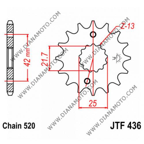 Зъбчатка предна JTF 436 - 14 = JTF 565 - 14 к. 6674