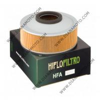 Въздушен филтър HFA2801 k. 11-154