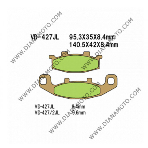 Накладки VD 427 EBC FA129 FERODO FDB481/R CARBONE 2304 Goldfren 13 Artrax СИНТЕРОВАНИ к. 2233