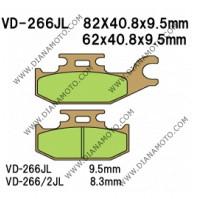 Накладки VD 266 EBC FA307 FERODO FDB2148 LUCAS MCB724 NHC Y2049 CU-1 ARTRAX СИНТЕРОВАНИ к. 2208