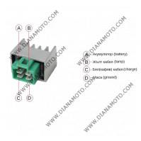 Реле зареждане Yamaha Aerox 50-100 MBK Nitro 50-100 4 пина к. 6197