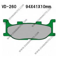 Накладки VD 260 EBC FA199 FERODO FDB2003 Ognibene 43024900 Органични к. 41-89