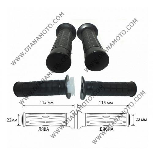 Дръжки к-т GY6 50 125 150 Chituma к. 3-21