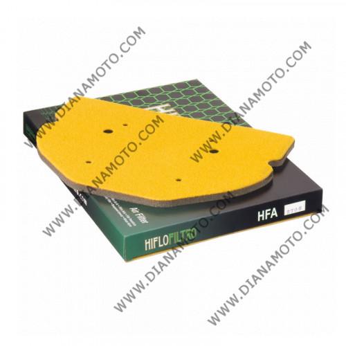 Въздушен филтър HFA2706 k. 11-237