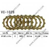 Съединител  NHC 136x101x3 -8бр 12 зъба CD1293 R Friction Paper к. 14-182