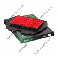 Въздушен филтър HFA1605  k. 11-4