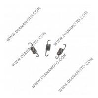Пружинки съединител Kymco GY6 50 к. 3-895