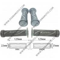 Дръжки Ariete-Harris 02612-GR Energy Scooter 129 мм к. 8692
