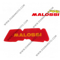 Въздушен филтър Malossi 1411778 Aprilia Sportcity 50 Derbi GP1 50 Gilera DNA 50 Piaggio NRG 50 Power k. 4-163