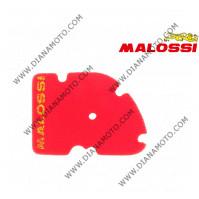 Въздушен филтър Malossi 1413811 Piaggio MP3 125 Vespa GTV 125-250-300 к. 4-377