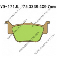 Накладки VD 171 EBC FA373 FERODO FDB2182 LUCAS MCB769 NHC H1095 CU-1 СИНТЕРОВАНИ к. 14-326