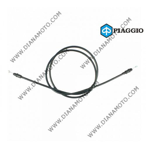 Жило за седалка Piaggio CM012804 к. 31-24