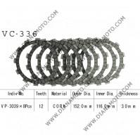 Съединител  NHC 152x116x3 - 8 бр 12 зъба CD3348 R Friction Paper к. 14-215