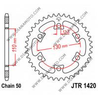 Зъбчатка задна JTR 1420 - 40 к. 7749