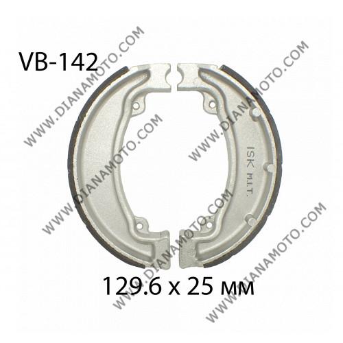 Накладки VB 142 ф 129.6х25мм EBC 330 344 350 319 FERODO FSB713 к. 7888