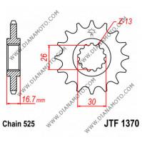 Зъбчатка предна JTF 1370 - 15 к. 7139