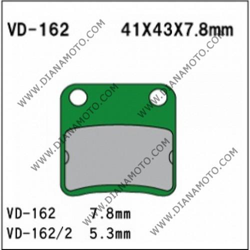 Накладки VD 162 EBC FA257 FA178 FERODO FDB625 Nagano Органични к. 800