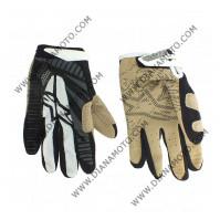 Ръкавици Alpinestars Techstar черно бели M к. 8104