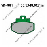 Накладки VD 981 EBC FA321 LUCAS MCB727 NHC O7059 AK150 Органични к. 14-27