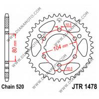 Зъбчатка задна JTR 1478 - 36 к. 7269