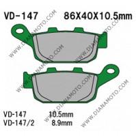Накладки VD 147 FA140 FERODO FDB531 LUCAS MCB585 Органични к. 4694