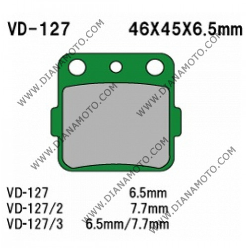 Накладки VD 127/2 EBC FA84 FERODO FDB381 Lucas MCB561 NHC S3030 AK150 Органични k. 14-428