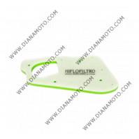 Въздушен филтър HFA6106 DS k. 11-486