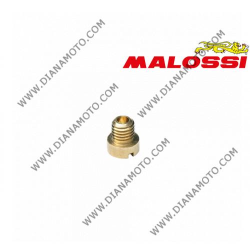 Жигльор високи Malossi B01486 5 мм 0.90 мм к. 4-254