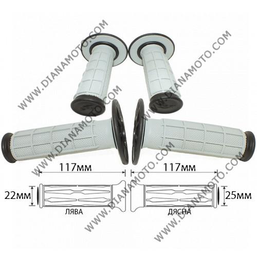 Дръжки Renthal Dual G151 k. 15-14
