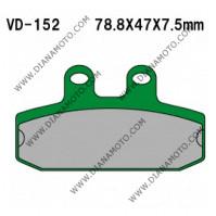Накладки VD 152 EBC FA113 FA256 LUCAS MCB557 MCB673  NHC O7016 AK150 Органични к. 14-12