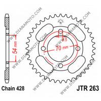 Зъбчатка задна JTR 263 - 36 к. 8603
