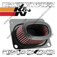 Въздушен филтър K&N HA-0008
