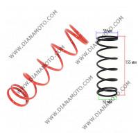 Пружина съединител Kymco GY6 125-150 1500 оборота k. 5856