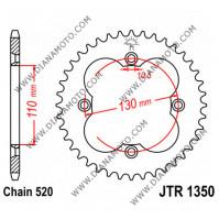 Зъбчатка задна JTR 1350 - 38 к. 7264