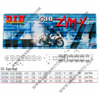 Верига DID 530 ZVMX G&G - 124L к. 4866
