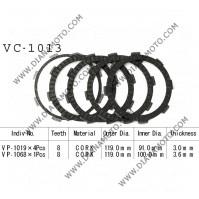 Съединител  NHC  119x91x3 -4бр 119x100x3.6 -1бр 8 зъба CD1252 R Friction Paper к. 14-177