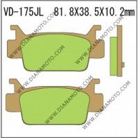 Накладки VD 175 EBC FA410 NHC H1090 CU-1 СИНТЕРОВАНИ к. 14-113