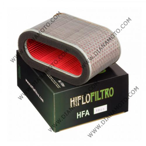 Въздушен филтър HFA1923 k. 11-125