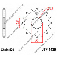 Зъбчатка предна JTF 1439 - 13 к. 6382