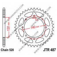 Зъбчатка задна JTR 487 - 44 к. 7198