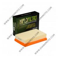 Въздушен филтър HFA7915 к. 11-450